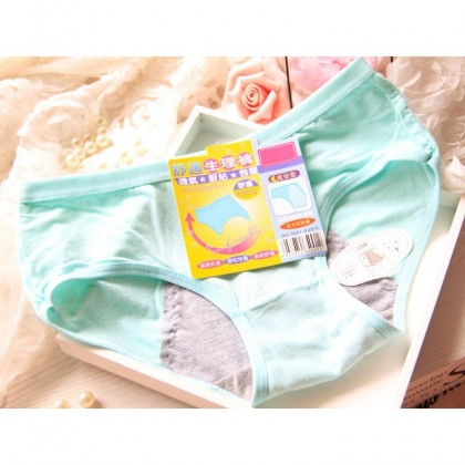 (6 Pieces) MILANDO Ladies Women Underwear Leak Proof Bikini Panties Panty (Menstrual Panties)